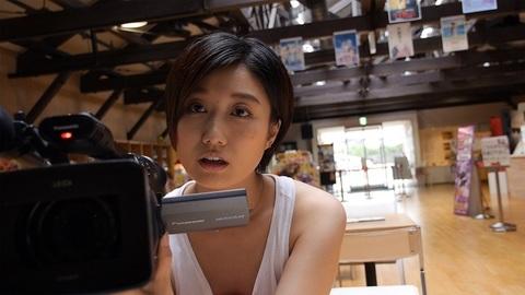 Searchin-yumiko.jpg