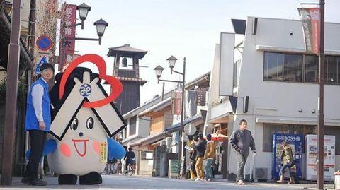 yurukoi2.jpg