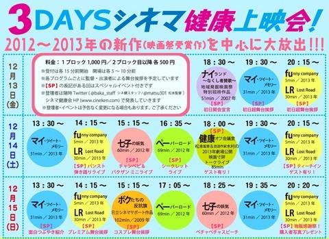 2013.12.13-15.jpg