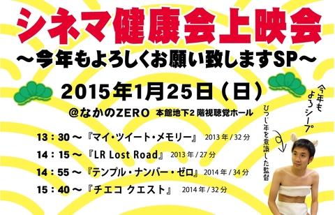20150125bana--.jpg